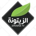 ZITOUNA TV - Live - Online - قناة الزيتونة الفضائية - مباشر